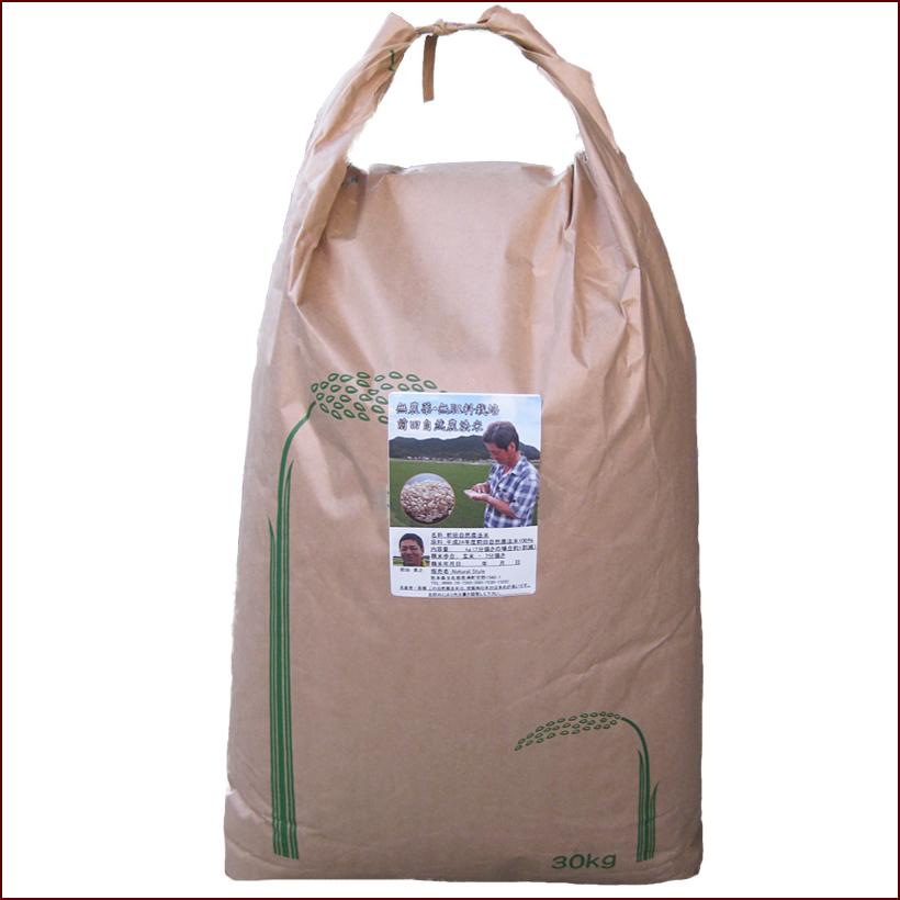 ミナミニシキ米袋