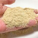 食べてよし!美容にもよし!米ぬかの幅広い活用術をご紹介