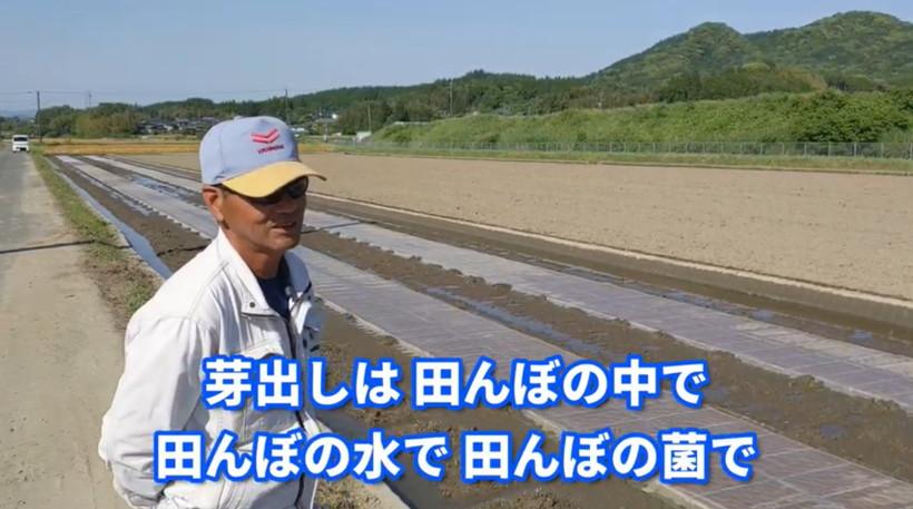 前田さんインタビュー