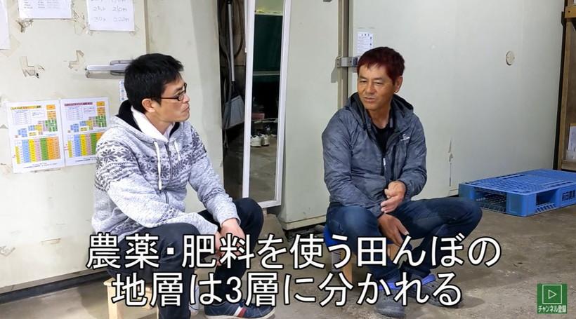 【動画付き】自然栽培米作りに取り組むきっかけ | 前田さんが見た肥毒とは!?