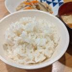前田自然栽培ミナミニシキの体が喜ぶ3つのポイント